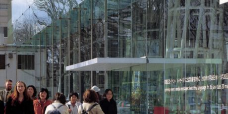 Archive: Japanese Architecture (2001)