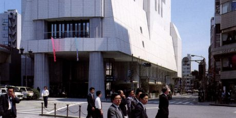 Archive: Japanese Architecture (1987)