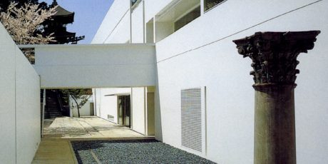 Archive: Japanese Architecture (1988)
