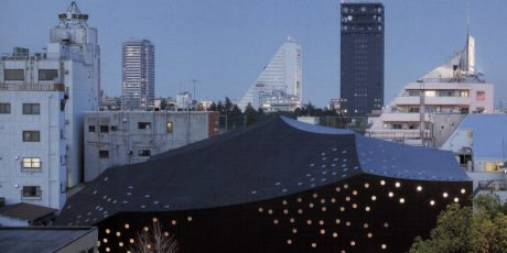 Archive: Japanese Architecture (2009)
