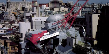 Archive: Japanese Architecture (1990)