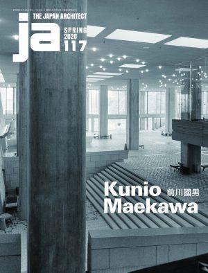 JA 117, Spring 2020