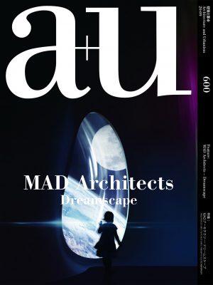 a+u (1 yr/12 issues)