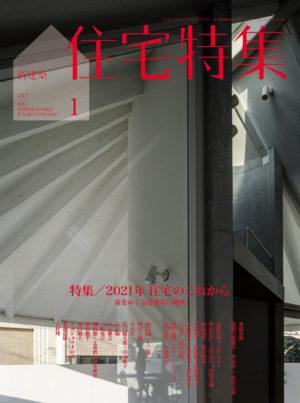 Jutakutokushu (1 yr/12 issues)