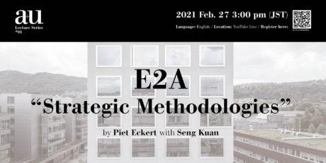 a+u Lecture Series