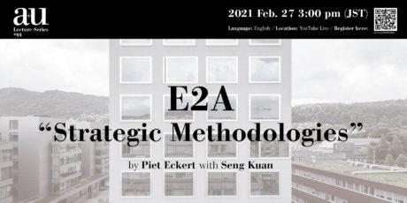 a+u Lecture Series #01