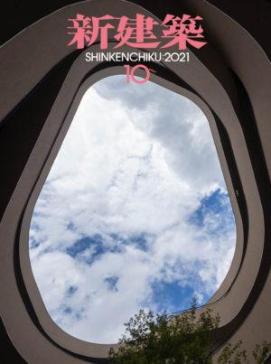 Shinkenchiku (1 yr/12 issues)